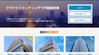 オーナーズブック_入金画面