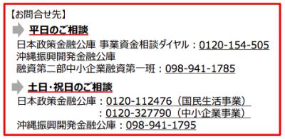 スクリーンショット 2020-04-13 19.21.27