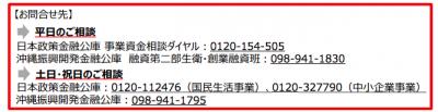 スクリーンショット 2020-04-13 19.36.12