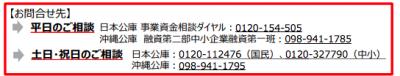 スクリーンショット 2020-04-13 19.06.27