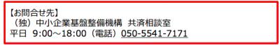 スクリーンショット 2020-04-13 20.05.33
