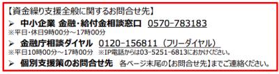 スクリーンショット 2020-04-13 19.27.42