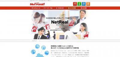 NetReal