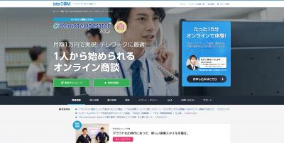 RemoteOperator Sales